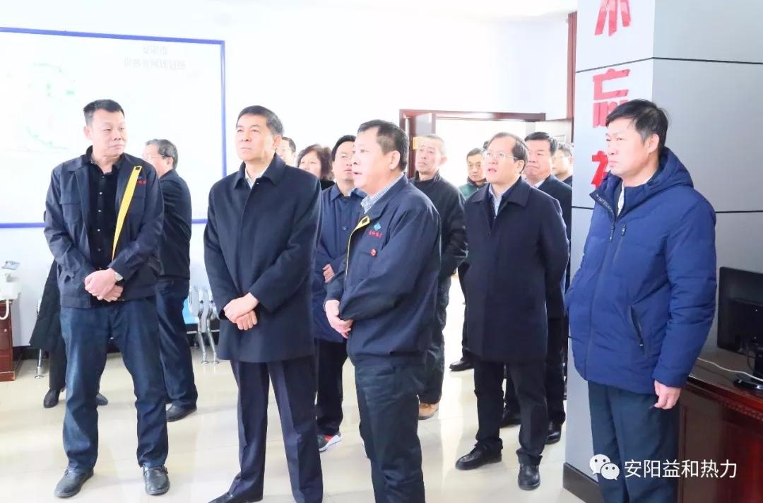 安阳市委书记李公乐看望慰问供热一线干部职工
