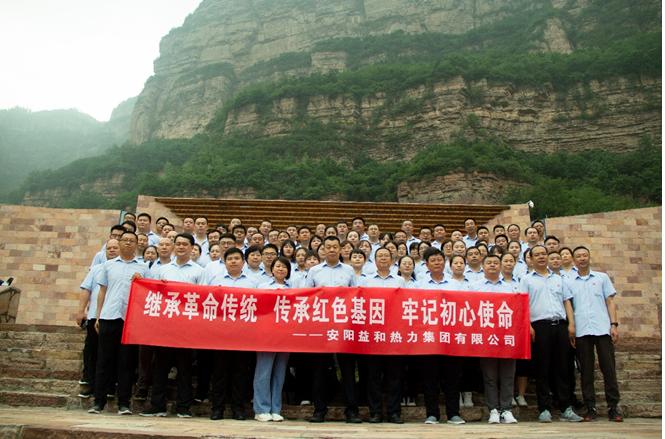 益和亚博唯一官网公司前往谷文昌纪念馆开展党史专题学习活动