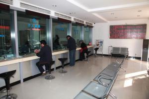 安东新区营业厅