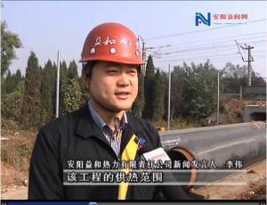 市热力管网扩建三期工程正稳步推进