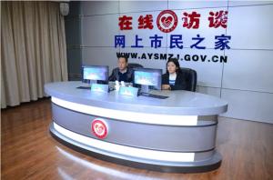 公司董事长、总经理杨永峰做客《在线访谈》栏目